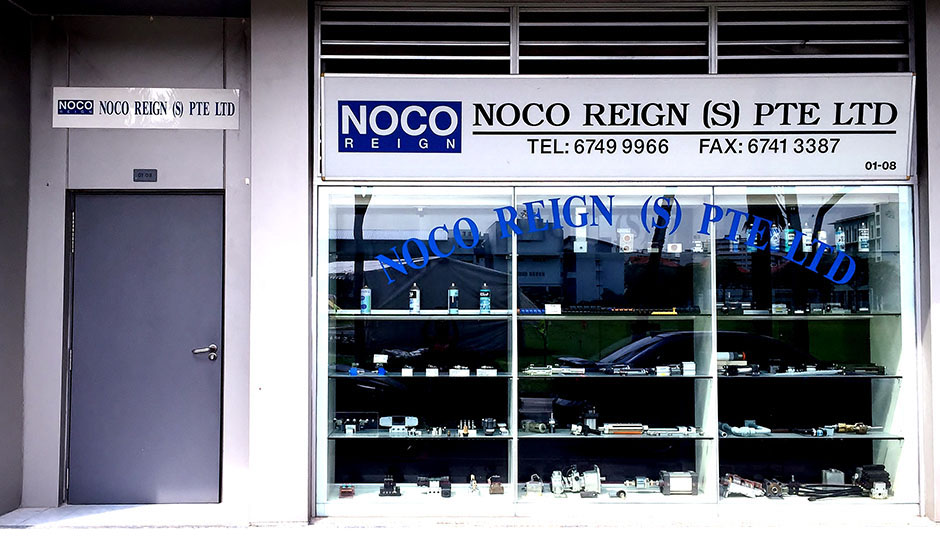 NR-Office s